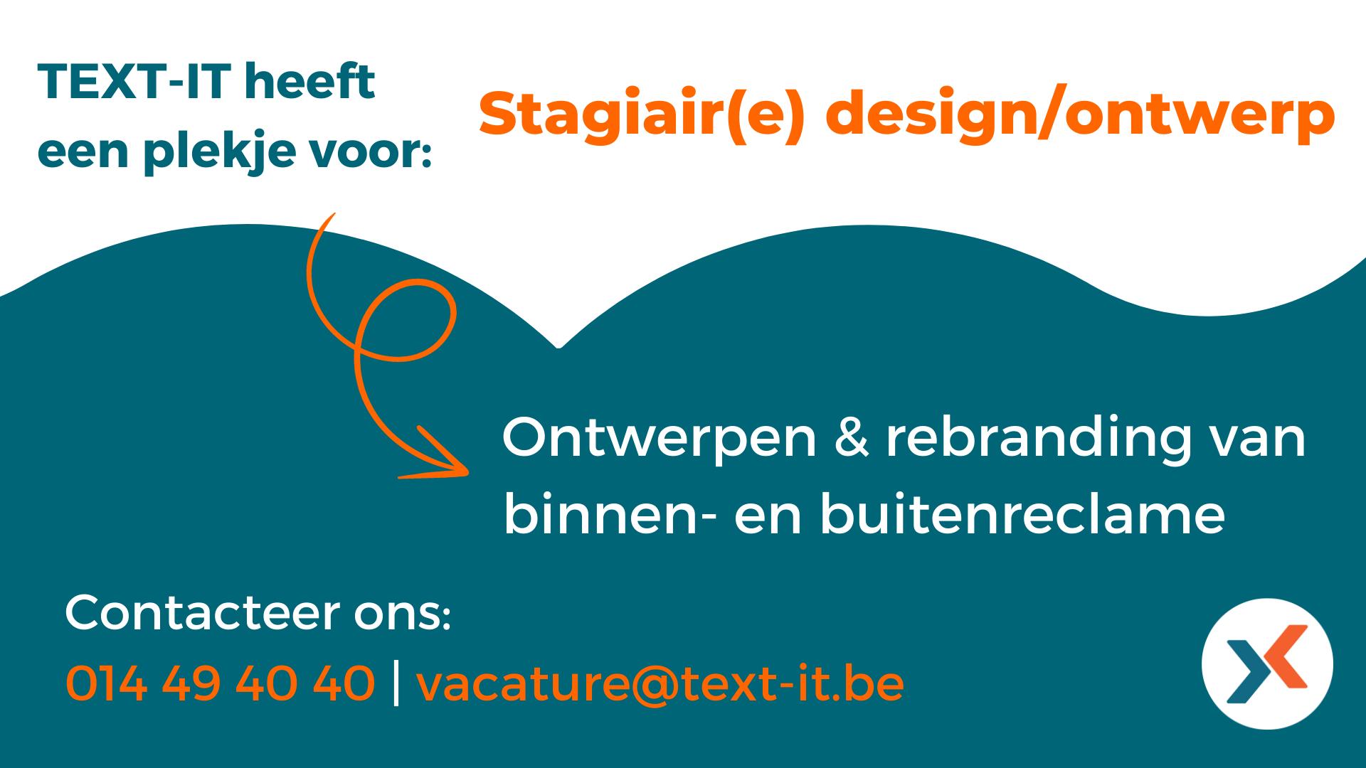 Stagiair(e) design ontwerp